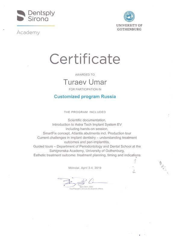 Тураев Умар Исаевич, сертификат_11