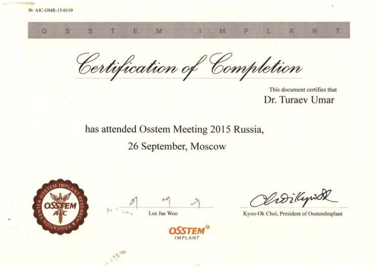 Тураев Умар Исаевич, сертификат_3