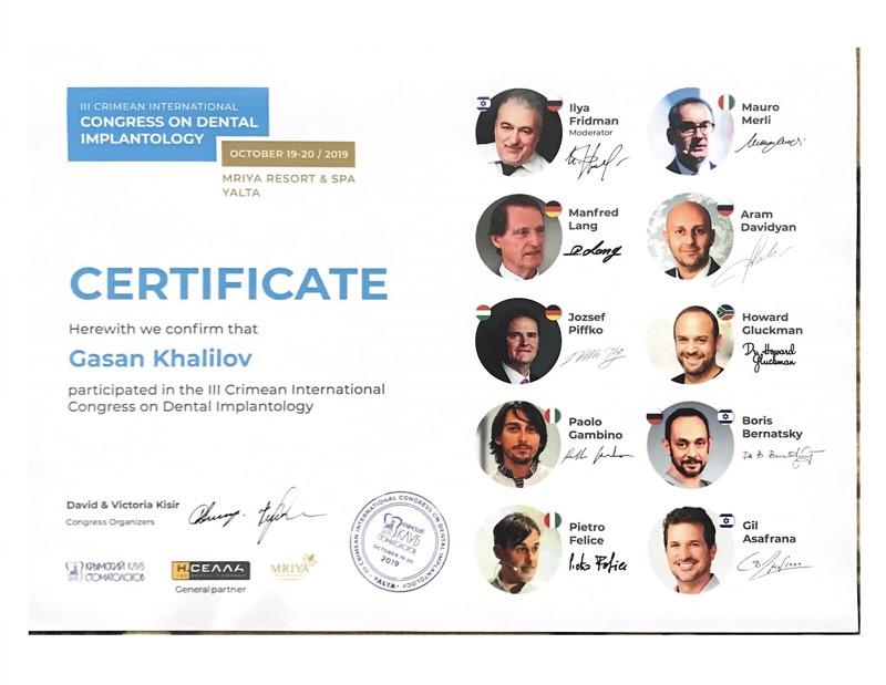 Халилов Гасан Ибрагимович сертификат1